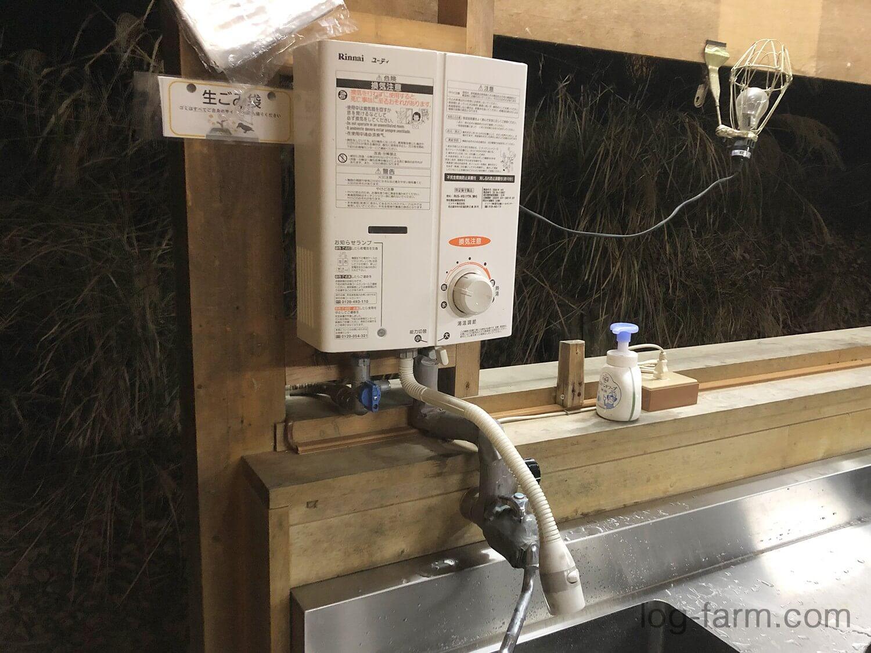 高規格キャンプ場に設置されている給湯器