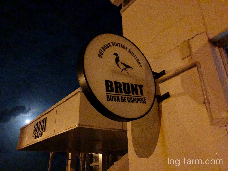 BRUNTの店舗看板