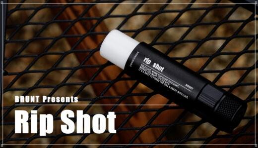【BRUNT別注】リップショット(ナイトコアLA10-CRI)スティック型LEDライトが便利!