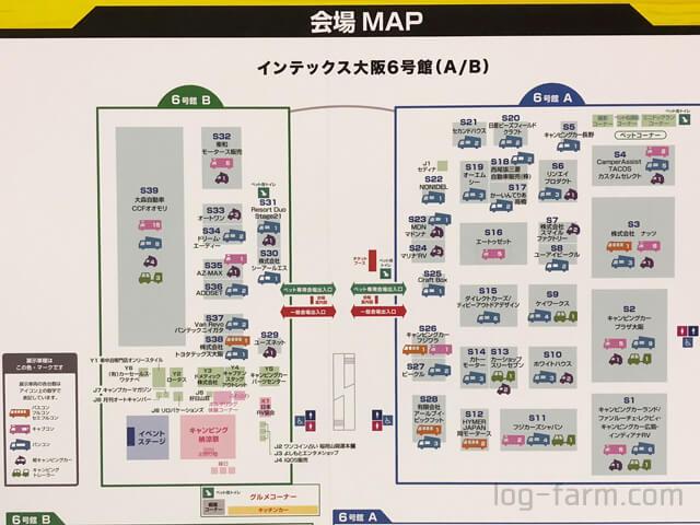 大阪キャンピングカーフェア2018の会場マップ