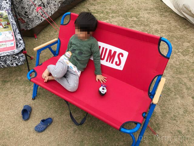 チャムスのベンチ