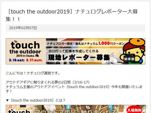 1,000円クーポンプレゼント