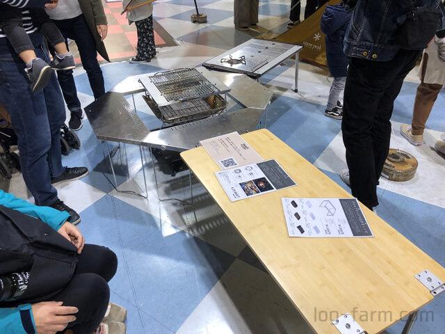 焚火台+ジカロテーブル