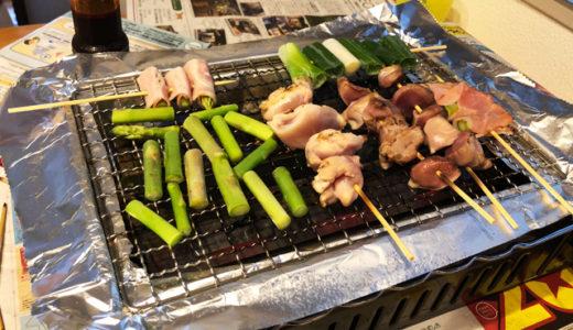 イワタニ【炉ばた焼器 炙りや】使用レビュー&アルミホイルで片付け時短