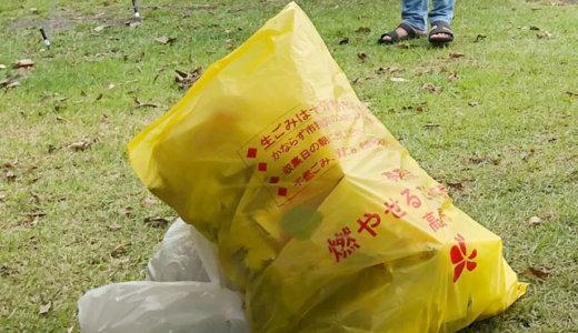 【快適度UP】キャンプのゴミ箱問題を華麗に解決!安くてオシャレで便利なゴミ箱10選