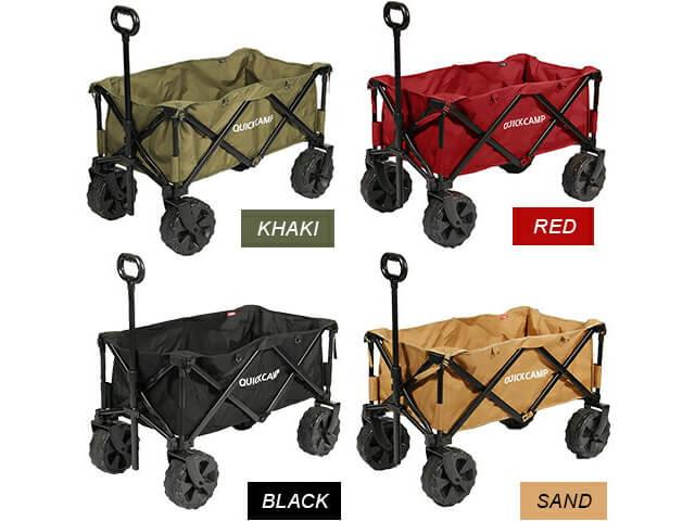 クイックキャンプのワゴンカラーはシンプルな4色