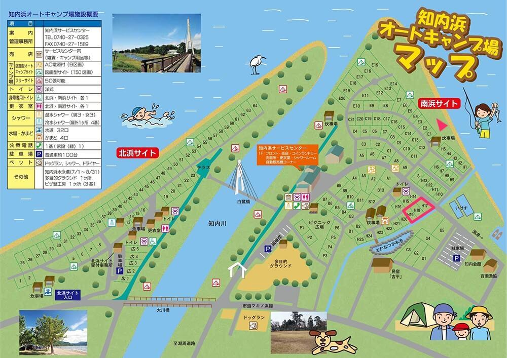 知内浜オートキャンプ場の全体マップ