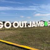 GO OUT JAMBOREE 2019