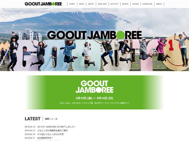 GO OUT JAMBOREEの公式サイト
