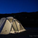 笠置キャンプ場とリビングシェルロング
