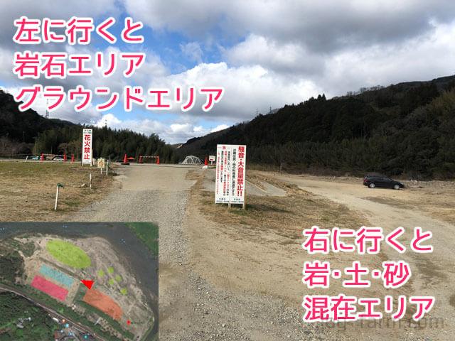 笠置キャンプ場の左右の分かれ道