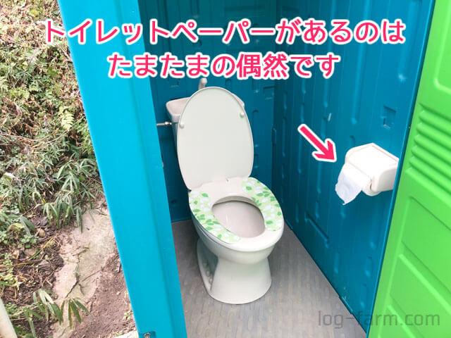 笠置キャンプ場のトイレ(大便器)