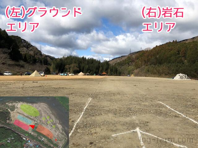 笠置キャンプ場のグラウンドエリアと岩石エリア