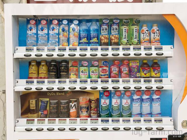 自販機の飲料の値段