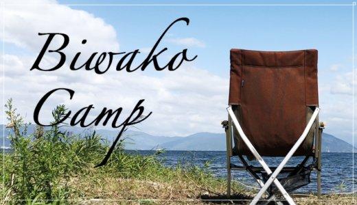 【六ツ矢崎浜オートキャンプ場】良い点・悪い点をナカやんが語る※共用設備も詳しく紹介!
