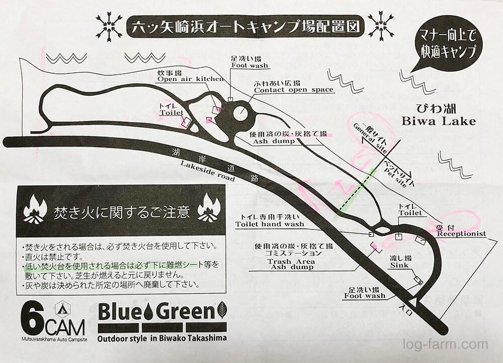 六ツ矢崎浜オートキャンプ場の全体MAP