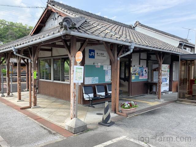 JR島ヶ原駅
