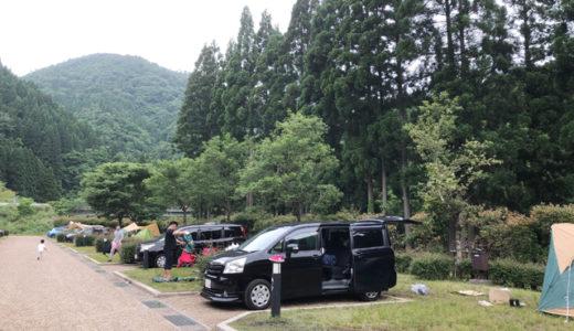 【2019春】大見いこいの広場に出撃~川沿いにある綺麗な滋賀キャンプ場