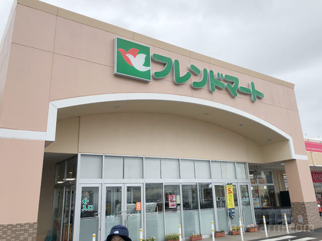 フレンドマート 湖北店