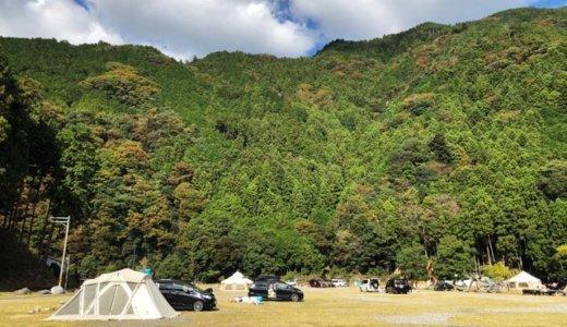 【2019秋】白川渡オートキャンプ場へ出撃!リピ確実の気持ち良いキャンプ場※注意点アリ