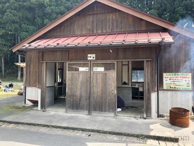 白川渡オートキャンプ場の炊事棟