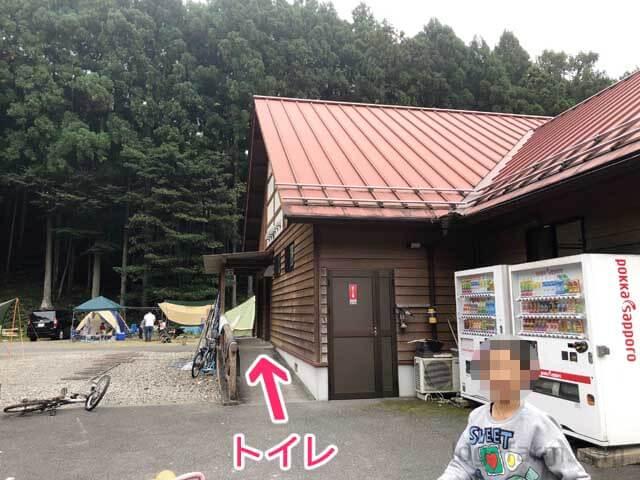 白川渡オートキャンプ場のトイレ
