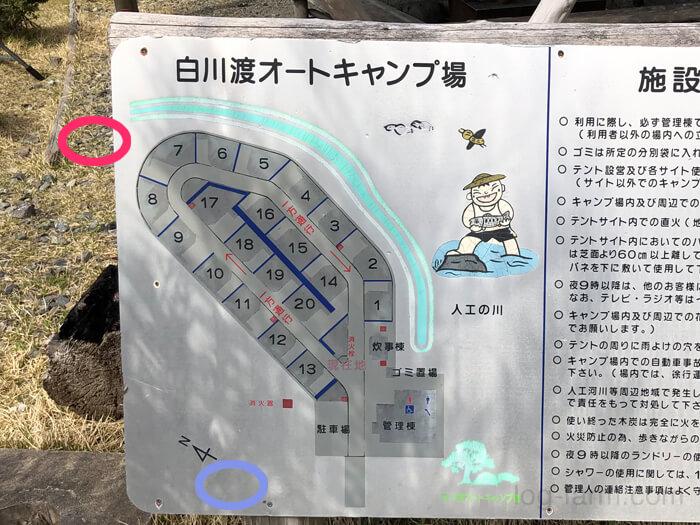 白川渡オートキャンプ場の案内マップ