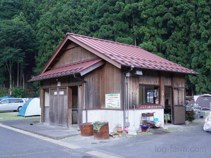 炊事場(旧型)