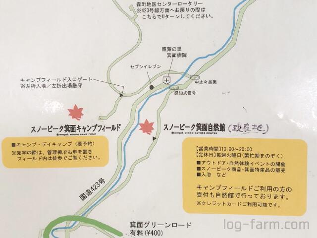 スノーピーク箕面自然館からキャンプフィールドへの地図