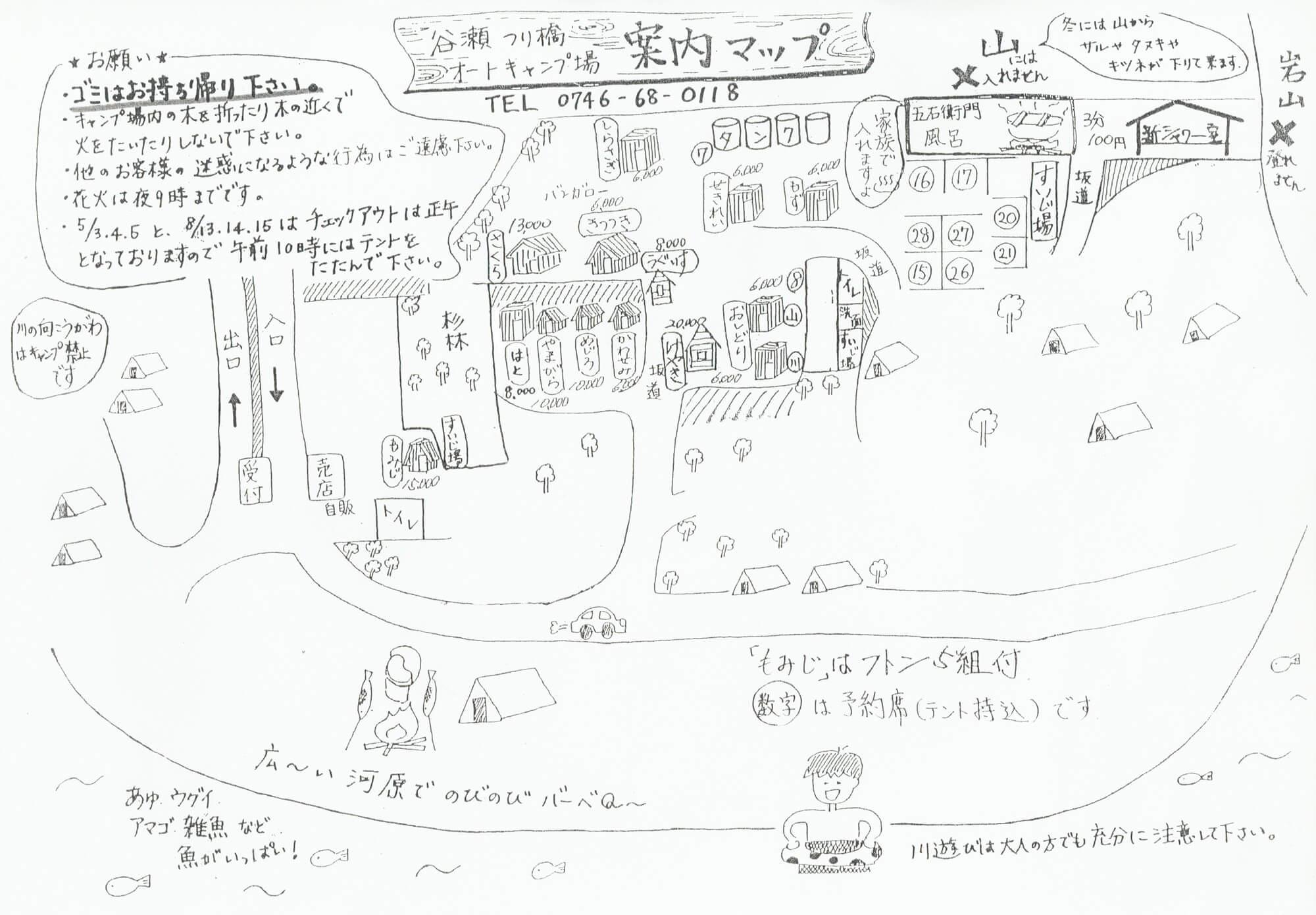 谷瀬つり橋オートキャンプ場の全体マップ
