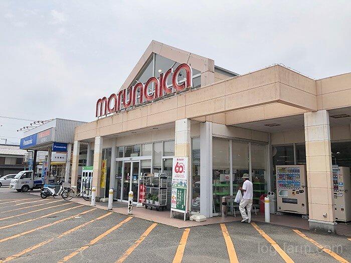マルナカ引田店