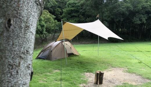 【2020夏】香川のとらまる公園キャンプ場で完ソロキャンプ【ミニッツドームとヘキサPro airS】