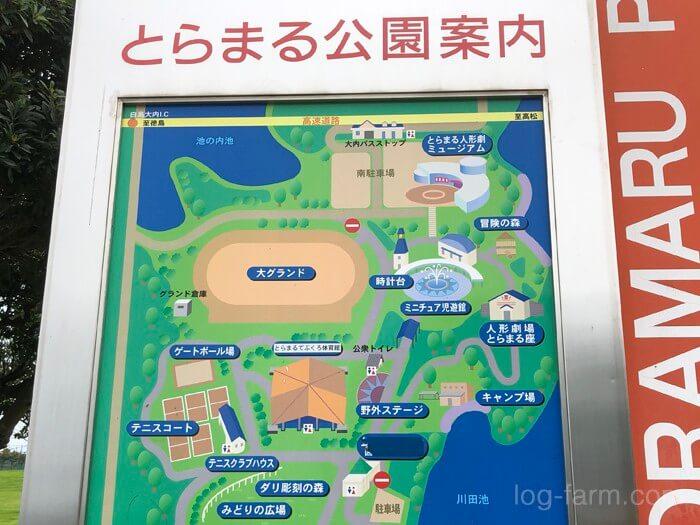 とらまる公園案内図