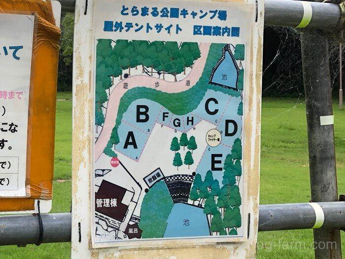 とらまる公園キャンプ場の全体MAP
