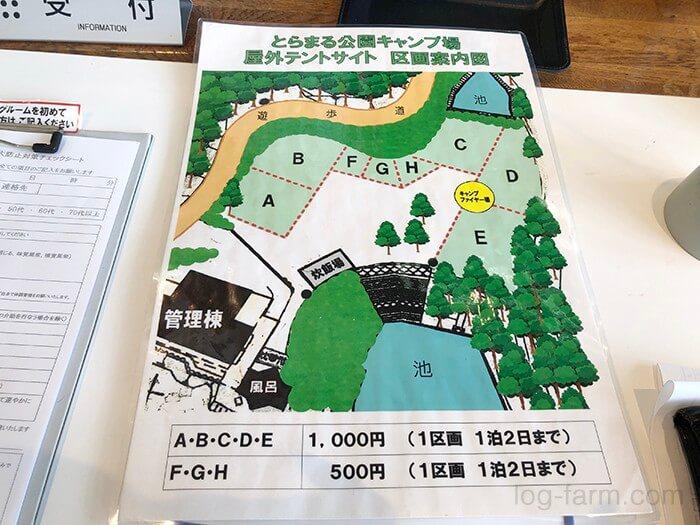 とらまる公園キャンプ場の区画案内図