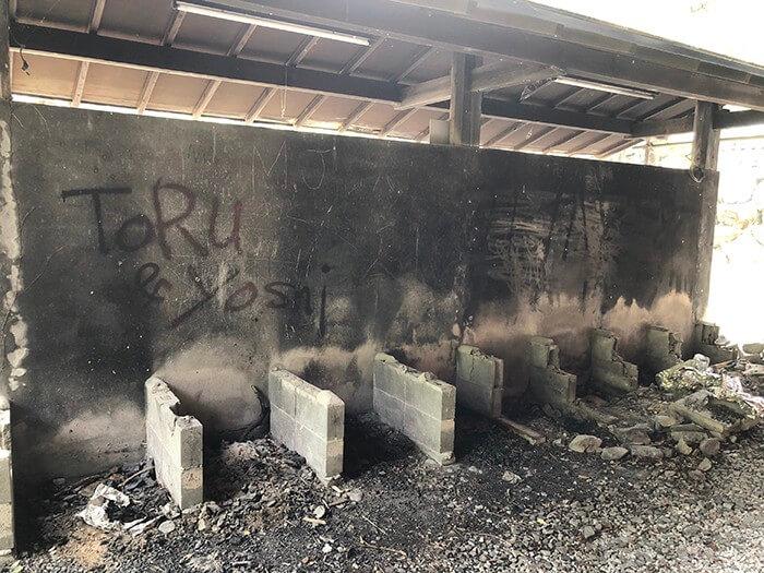 つり橋の里キャンプ場の灰捨て場