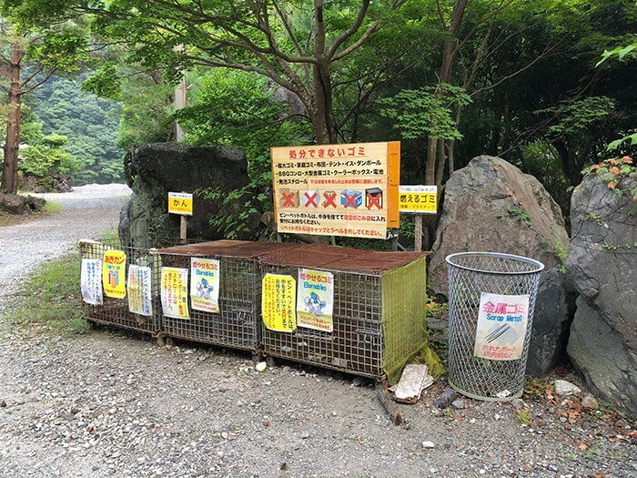 つり橋の里キャンプ場のゴミ捨て場