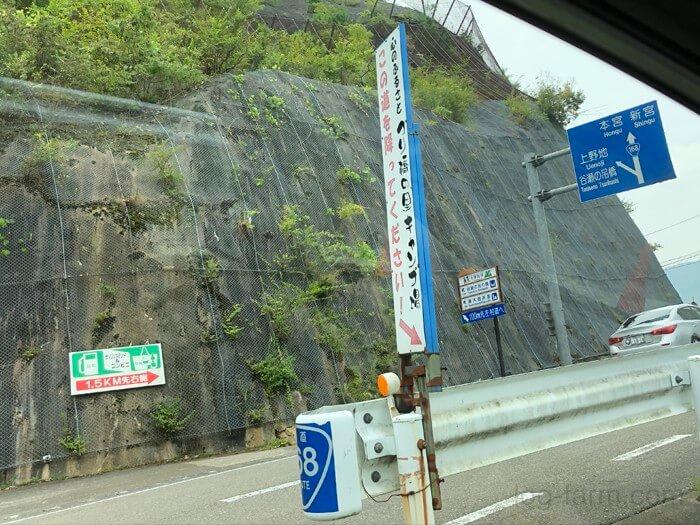 つり橋の里キャンプ場への案内看板