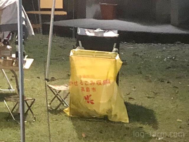 ビラデスト今津の有料ゴミ袋