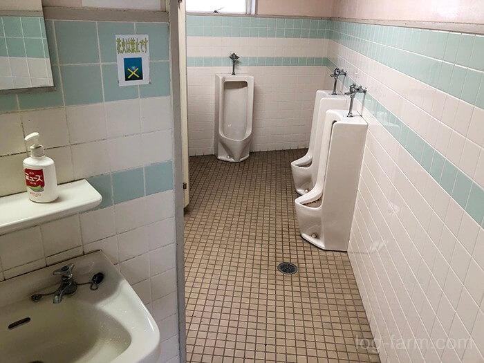 トイレの中