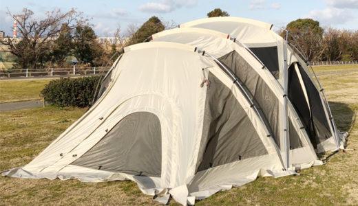 【2019冬】リビングシェルロング初張り!淀川河川公園で快適デイキャンプ