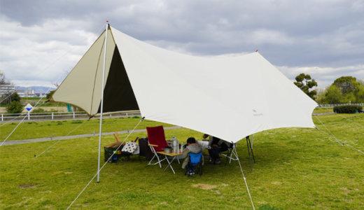 【2020冬】TAKIBIタープでデイキャンプ!1年ぶりの淀川河川公園はやっぱり良かった【利用料0円】