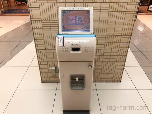 ALBi大阪のショッピングチケット発券機