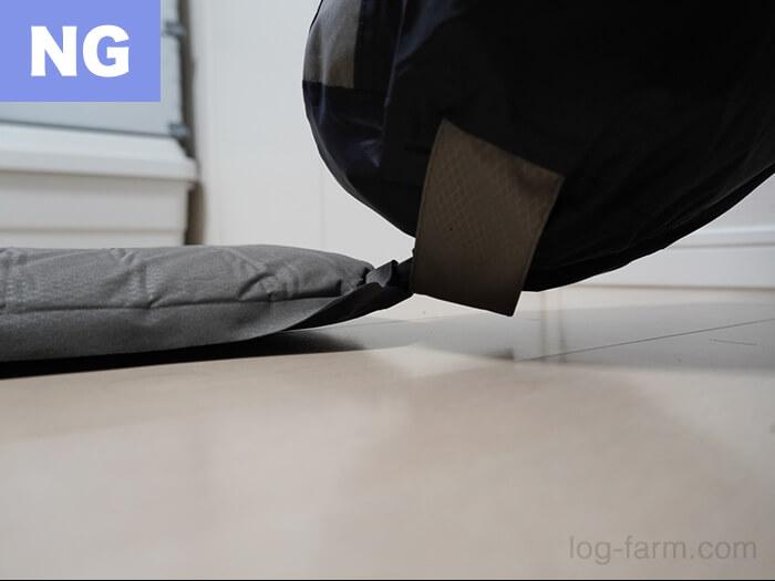収納袋とマットの角度のNG例