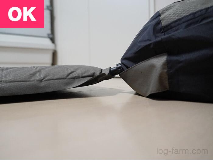 収納袋とマットの角度のOK例