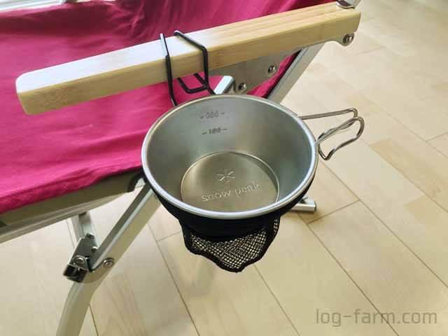 スノーピークのシェラカップをローチェアカップホルダーに挿入