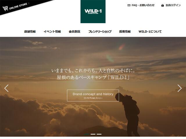 WILD-1の公式サイト