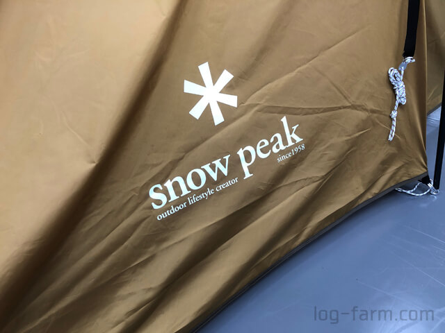 エルフィールドのスノーピークのロゴ