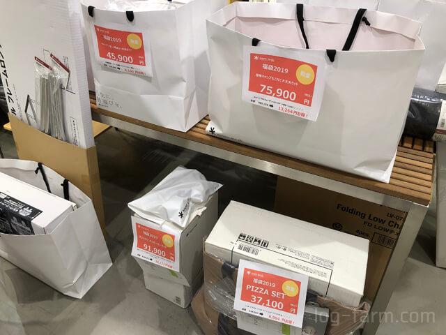スノーピーク ALBi大阪の福袋1