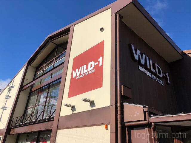 WILD-1 京都宝ヶ池店